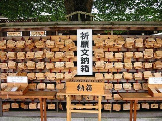 """東京神社現反日許愿牌 上書""""日本沉沒""""引關注圖片"""