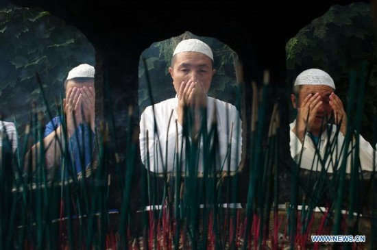 Muslims in Beijing celebrated Eid al-Fitr on Tuesday, marking the end of the fasting month of Ramadan.