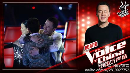 《中国好声音》第三季吐槽:张碧晨