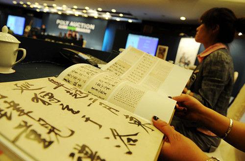 中国艺术品市场的火爆和井喷,带动了一股股民间热钱涌向艺术品交易。近几年私募基金、信托等方式介入艺术品收藏领域,广受关注。