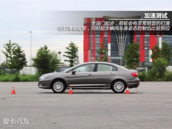 从头至尾的改变 爱卡测试长城c50升级版高清图片