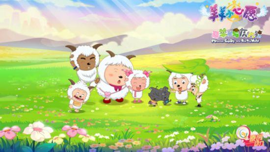 羊与狼的《星语心愿》
