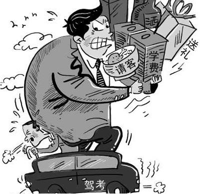 媒体曝光驾校乱象:教练索要好处加钱才好约车