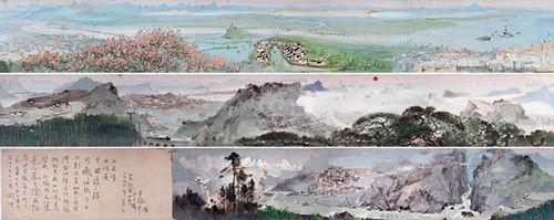 吴冠中《长江万里图》