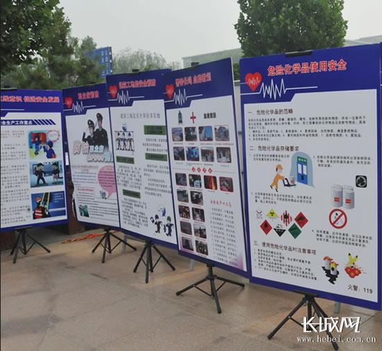 河北省出台办法规范全省生产安全事故应急处置