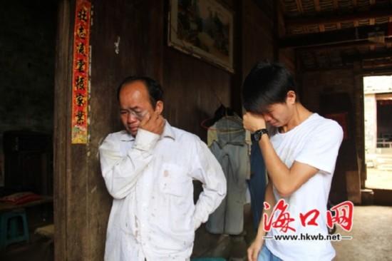 """海口农民父亲的独白:""""我愿卖血供儿去上学!"""""""
