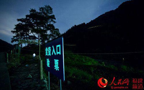 沿着南靖土楼景区塔下村沿路走进这里,有提灯的萤火虫在夏夜里愉快地旅行。