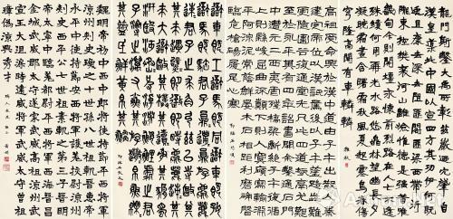 书法.      不动声色地追寻着典籍中的古雅与神韵.他的楷书