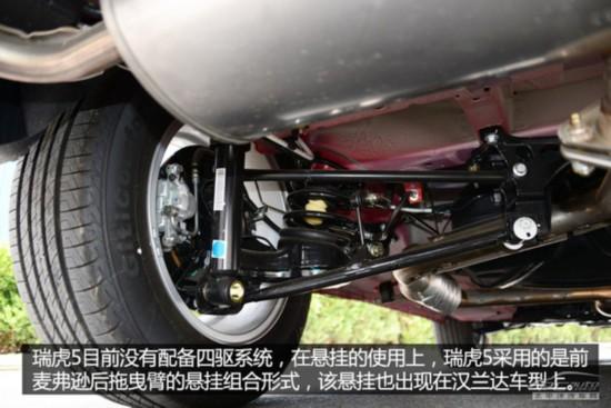 车主反应比较满意   车主对瑞虎5的反馈并不太一致,综合来说,对其外观以及配置是比较满意的,但对其动力评分项上比较低,看来这2.0L发动机的动力输出以及变速箱的匹配问题需要有更好的调校啊。   点评:瑞虎5是一款综合素质很不错的国产SUV,第一眼见可能会觉得它没什么特点,但当你实际接触之后会发现,它在做工、动力底盘调教方面都有很高的素质,再加上不俗的配置与比较合理的定价,确实是款值得入手的10万级别城市SUV。