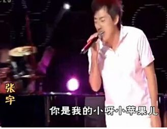 中国好杨坤苹果持刀歹徒被散步美女恶搞小美女疯抢学员声音(图)图片