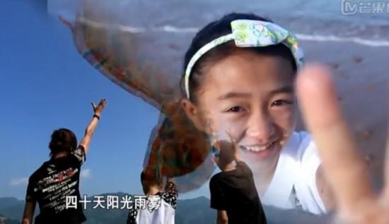 变形计0全部视频_变形计最新一期李宏毅微博照片资料哥哥李明