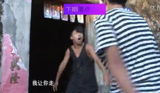 变形计2014最新一期:朱翰墨潘怡行王栩抱团变形【11】