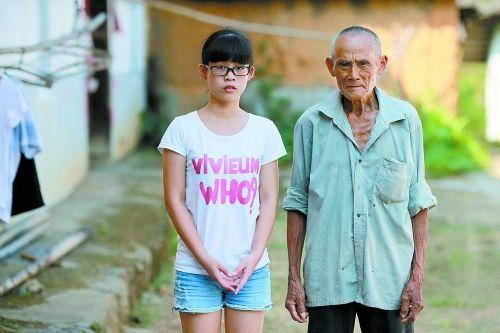 八十二岁的女生和十六岁的爷爷火孙女影图片