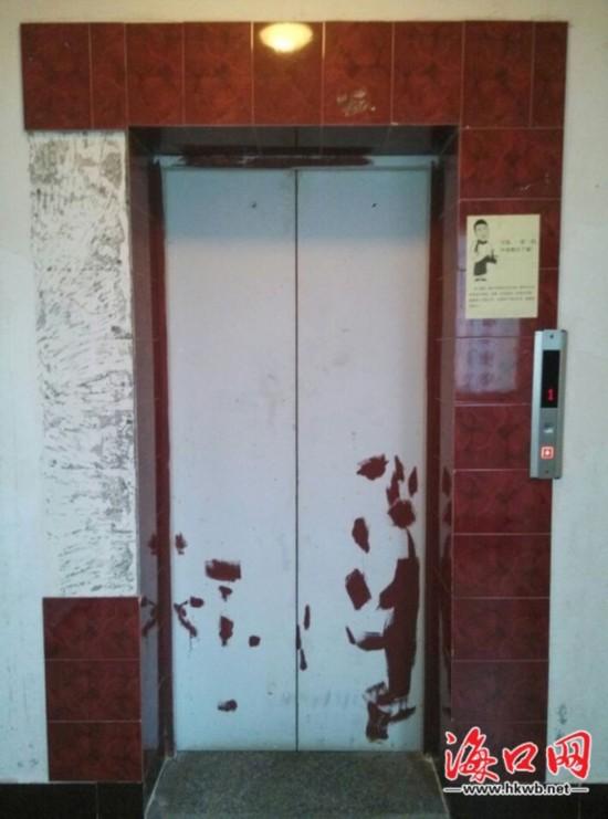 海口台风中电梯受损 可申请住宅维修金维修