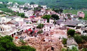 云南昭通鲁甸发生6.5级地震 龙泉村最小遇难者几个月