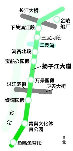南京滨江风光带南岸连片 鱼嘴公园青奥后开放