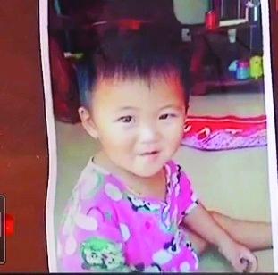 万宁:女童路边玩耍失踪 家人悬赏2万元寻找