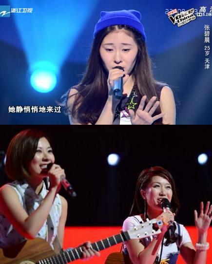 中国好声音第三季 热门学员身世曝光
