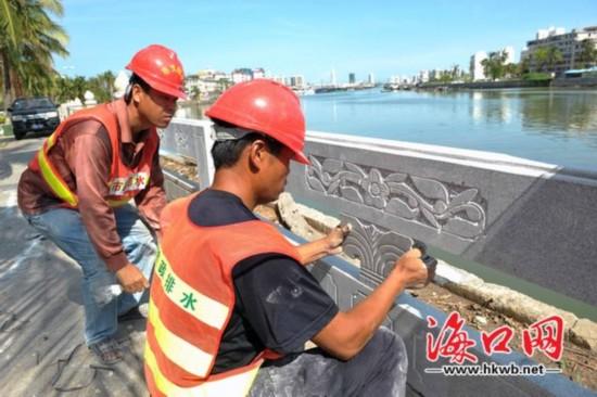 海口长堤路护栏全线修复