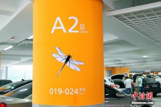 南京机场停车楼层区域用动物标记获点赞