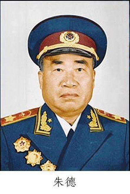 1,元帅  朱德(1886-1976)四川仪陇县人