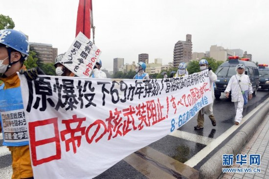 (国际)(1)日本广岛纪念遭原子弹轰炸69周年