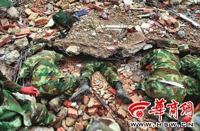 陕西向云南地震灾区捐赠500万 乡党震中参与救援图片