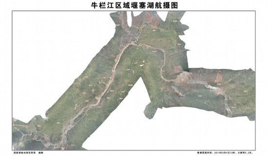 鲁甸地震震后首批无人机高分辨率影像图公布