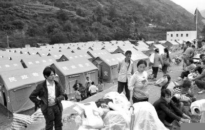专家解析鲁甸地震成因 未来余震可能性