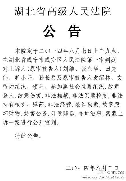 人民网陕西频道官方微博