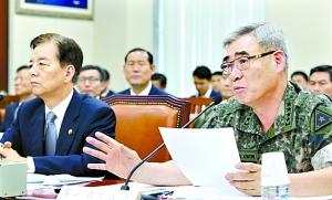 韩国陆军频爆丑闻 总参谋长权五晟引咎辞职
