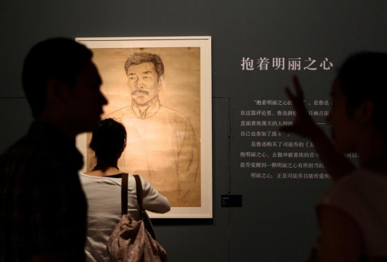 Si Tuqiao's artworks displayed in Beijing