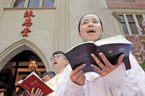 China plans establishment of Christian theology