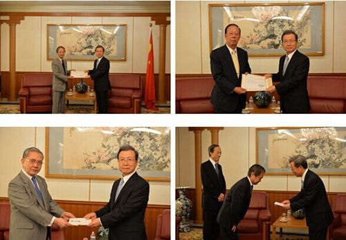 日本各界就鲁甸地震向驻日本使馆慰问和捐款