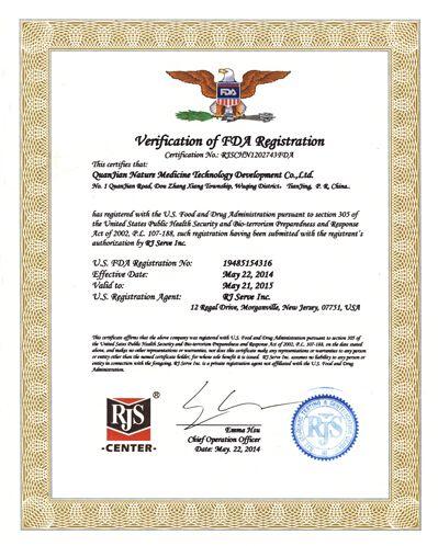 权健集团荣获美国FDA多项注册证书