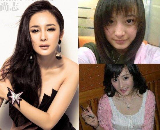 刘诗诗杨幂李湘 明星成名后是更美了还是长残了