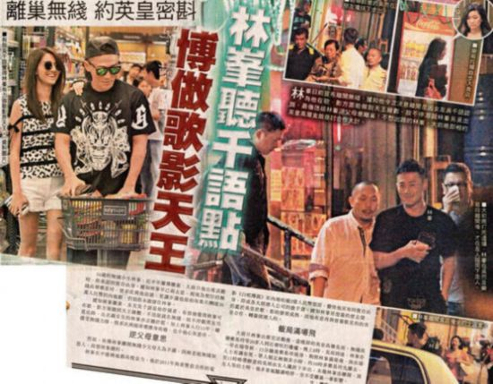 曝林峰密约英皇高层 离开TVB惹父母强烈不满