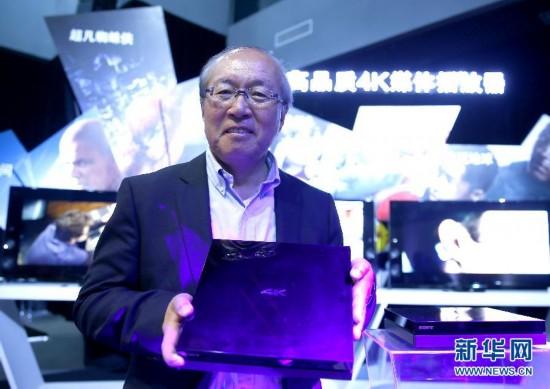 (经济)索尼4K媒体播放器首次在北京亮相
