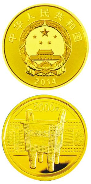 青铜器三组金银币将于8月初发行 亮点颇多