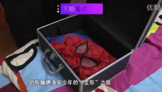 变形计2014最新一期预告:朱翰墨潘怡行王栩为何反目成