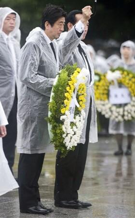 日本广岛举行核爆69周年纪念 市长宣读和平宣言