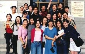"""揭北影赵薇""""96明星班"""" 他们都是娱乐圈大咖"""