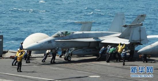 美军对伊拉克极端组织发动空袭