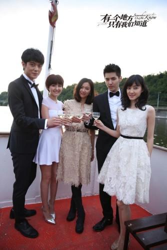 上映日期锁定2015年情人节档.  该影片由吴亦凡、王丽坤、
