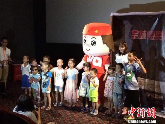 """""""让农民工孩子场看电影""""活动举行吁关注孩子"""