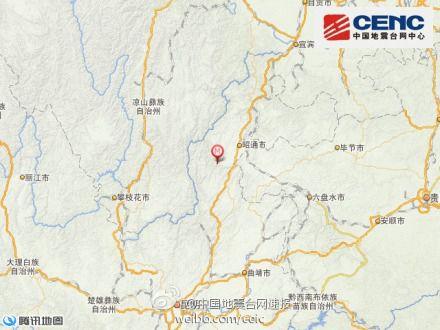 云南昭通鲁甸县发生3.5级地震 震源深度9�N
