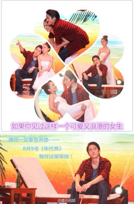 泰国版浪漫满屋Mike Aom 年代秀 再续前缘图片