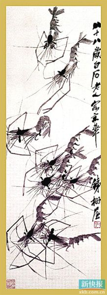 《虾戏图轴》 作于1948年,共画有八只活泼、灵敏、机警的长臂虾,为白石88岁时所作,是其创作虾的巅峰期。用墨的变化,使虾的身部呈现各种形态,有躬身向前跃进的,有直身游荡的,也有弯身爬行觅食的。此图充分表明白石的用墨用水功夫之精妙,他所表现出的虾体似乎总是水淋淋的,如同真的生活在水中,白白的宣纸便成了清澈的溪水。