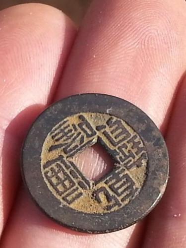 澳大利亚小岛发现中国古币或为贸易往来物证