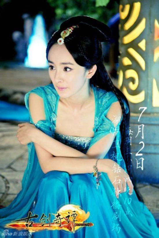 谁才是最经典古装美女 《古剑》杨幂张檬领衔